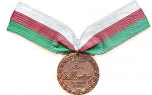 Dickin Medal for Gallantry