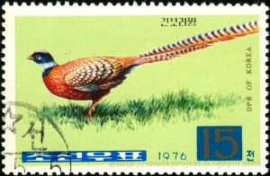 korea-reeves-pheasant-stamp-sandra-project-stamps-collection